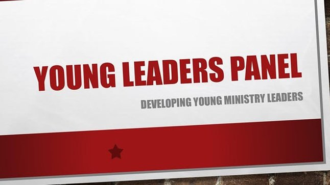 2019 Young Leaders' Panel
